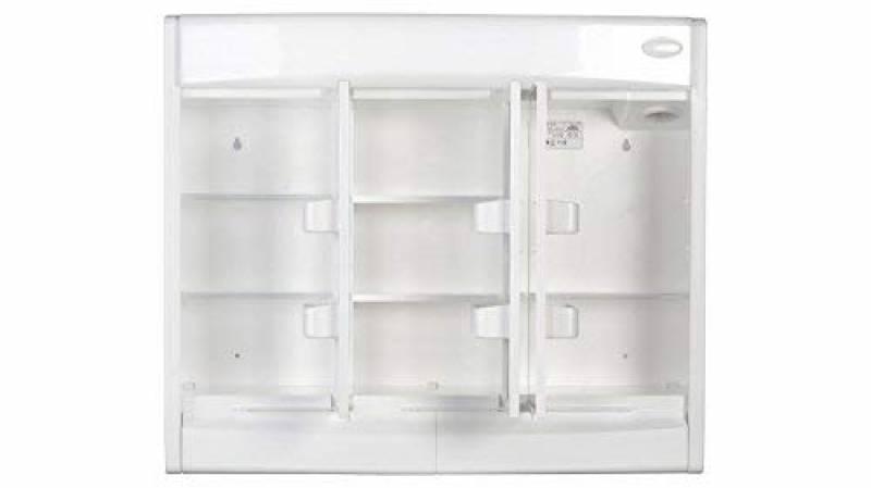 Armoires de toilettes pour 2020 comment trouver les - Armoire a glace salle de bain ...