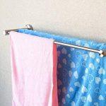 porte serviette mural 60 cm TOP 8 image 1 produit